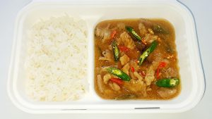 Pork Bicol Express with Rice